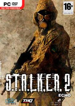 Сталкер 2 игра дата выхода